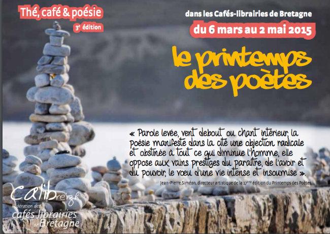 thecafepoesie2015