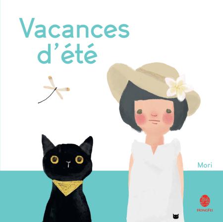 Vacances d'été - Mori