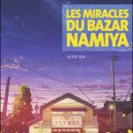 liv-21373-les-miracles-du-bazar-namiya