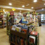Intérieur librairie - LBA
